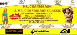 Mr Chandigarh 2014 and Ms Chandigarh 2014