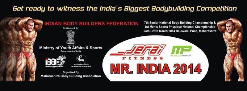 Mr India 2014 Pune