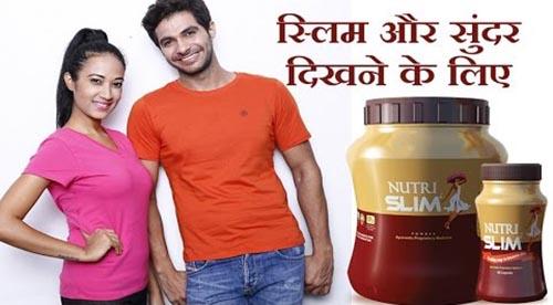 Ayurwin Nutrislim Review Ayurvedic Product Indian Bodybuilding