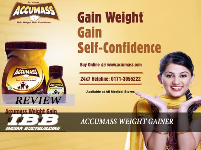 Accmass Weight Gainer Review