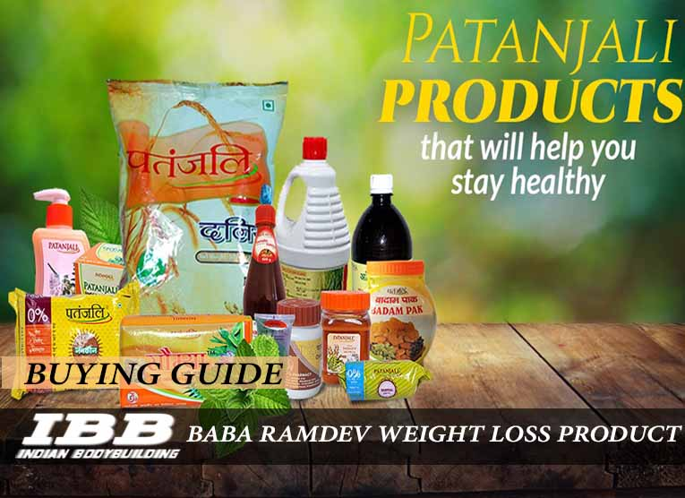 Patanjali products for weight loss by baba ramdev indian patanjali products for weight loss by baba ramdev ccuart Gallery