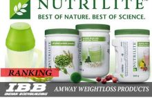 Best Amway Products For Weight Loss with Price List