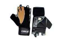Cosco Gel Pro Fitness Gloves Review