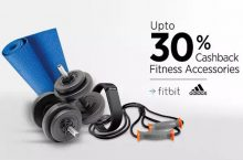 Upto 30% Cashback on Fitness Accesories by Paytm