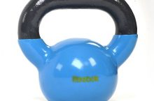 Reebok Kettlebell Review