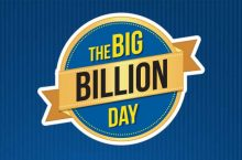 Flipkart Big Billion Days 2016 Fitness Sale – Offer List