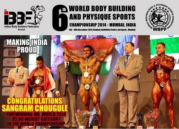 """Search Results for """"Sangram Chougule Latest Pic"""" – Calendar 2015"""