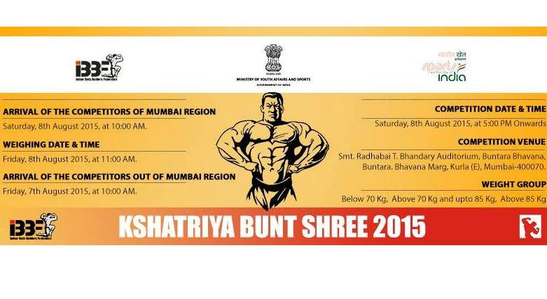Kshatriya Bunt Shree 2015 - IBB - Indian Bodybuilding