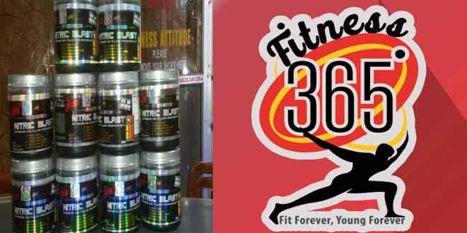 Israr Malik Supplement Brand and Gym