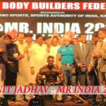 Sunit Jadhav - Mr India 2016