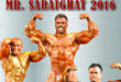 27th Mr Saraighat 2016