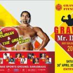 Gravity Mr India 2016