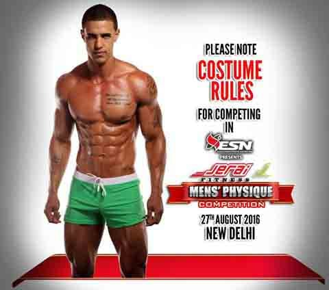 Costume Rules for Mens Physique