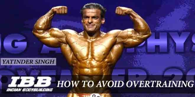 how-to-avoid-overtraining-by-yatinder