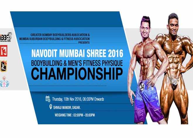 navodit-mumbai-shree-2016