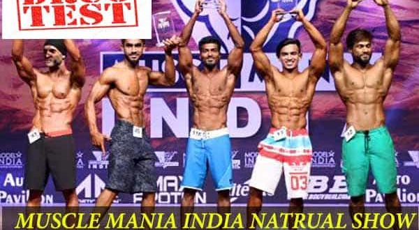 MuscleMania India Reveals Drug Test of its Athletes - IBB