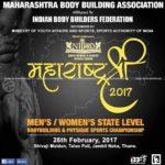 IBBF Maharashtra Shree 2017