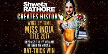 Shweta Rathore Miss India 2017