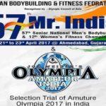 IBBFF Mr India 2017 Gujrat