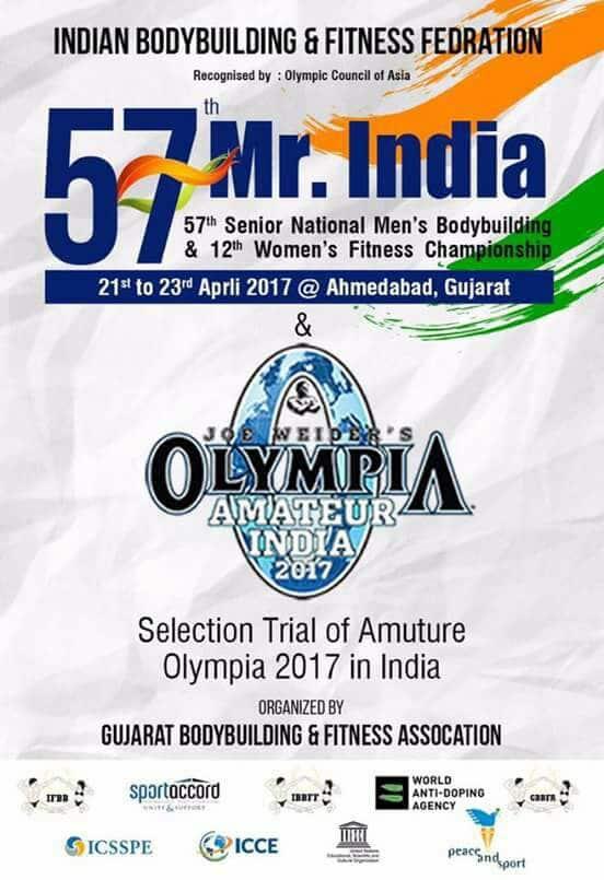 IBBFF Mr India 2017