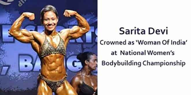 Sarita Devi Women Of india