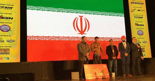 Iran Winning Pro Card Mens Physique Winner
