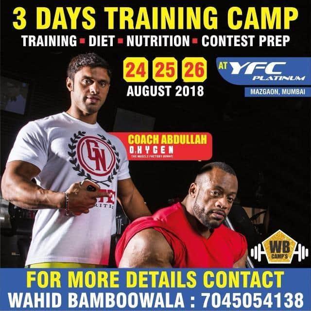 WB Training Camp