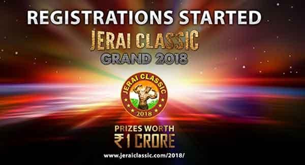 jeraiclassic-international-2018