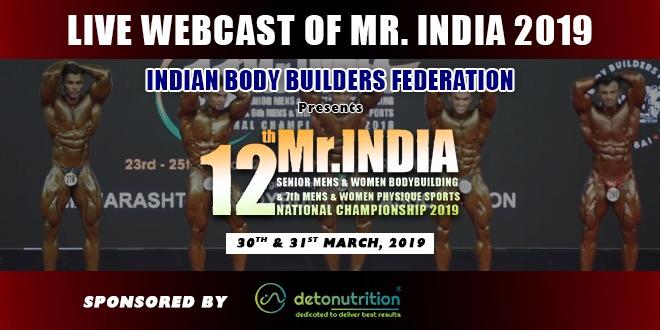 IBBF Mr India 2019 Live Streaming